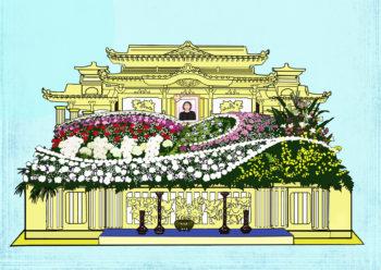大きな葬儀の生花祭壇