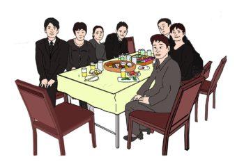 illustration-meal-relatives
