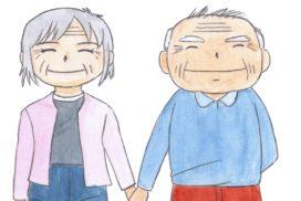 手をつないで微笑んでいる老夫婦