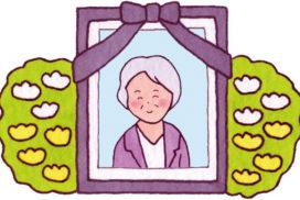 老女が微笑んでいる遺影写真と祭壇