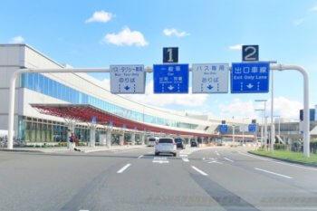 新千歳空港内の案内看板